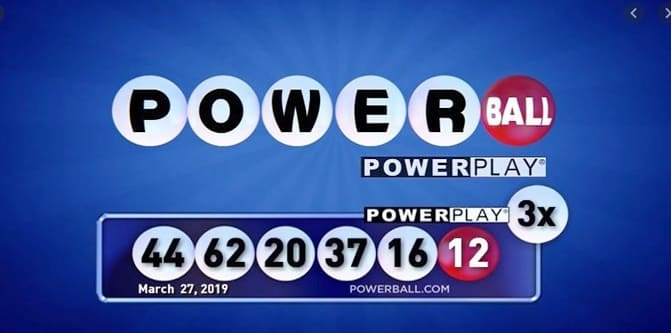 파워볼 사이트 Payouts with PowerPlay for PowerBall